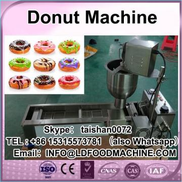 Korea fish shape waffle cone machinery ,fish waffle machinery ,taiyaki ice cream cone make machinery