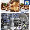 Electronic automatic raw cashew nut peanuts Sheller shelling craking machine nuts processing line hard shell cracker