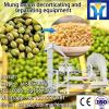 green bean processing machine/green soy bean peeling machine