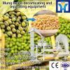 High capacity Almond peeling machine/almond peeler with CE