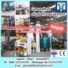 high quality palm oil processing equipment