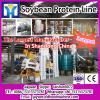 manual hand oil press machine