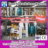Large capacity 30-150 ton palm oil mill screw presser