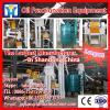 200TPD peanut oil process machine for peanut oil plant