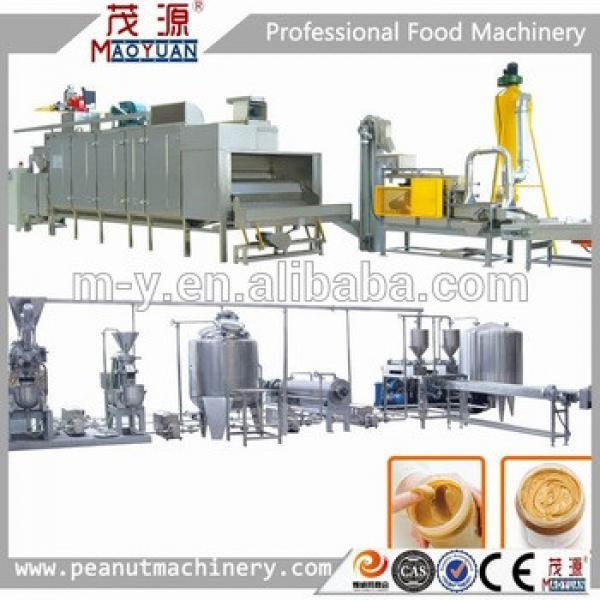 High quality Peanut butter production line