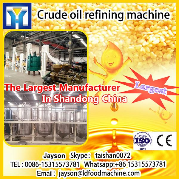 small scale high efficiency vegetable oil refining plant