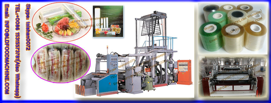 HLDE/LLDE Film Blow Extrusion machinery