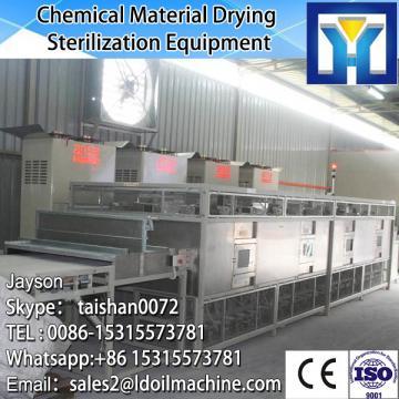 enviromental black tea microwave dryer/sterilization
