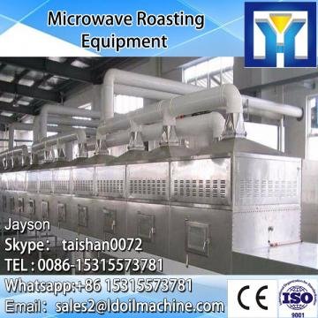 microwave desiccated coconut sterilization machine