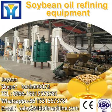 Low price soybean oil edible oil neutralizer refinery
