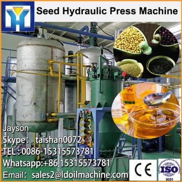 Mini rice bran oil mill made in China