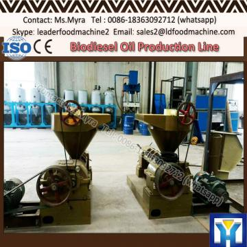 CE approved best price mini oil refining machine