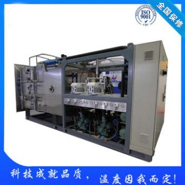 Mulit Function Vacuum Industrial Vegetable Vacuum Freeze Dryer