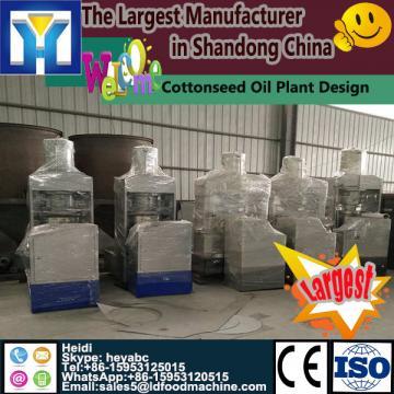 New technoloLD sunflower oil refinery in ukraine