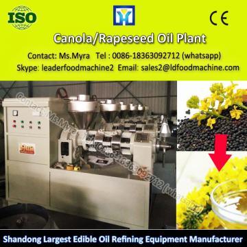Competitive price full automatic Oil Pretreatment Machine