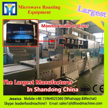 Microwave drying farm and sideline products as well as sterilization equipment