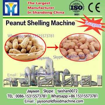 Melon/Pumpkins/Sunflower seeds peeling and shelling machinery