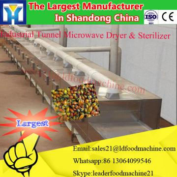 curry clean drying equipment microwave dryer