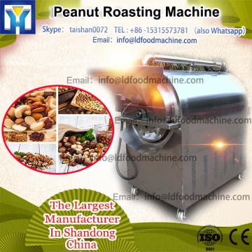 belt Roast machinery Peanut Toaster Dry Roasting Equipment