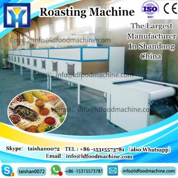 industrial electric continuous rice drying oven/rice roasting equipment