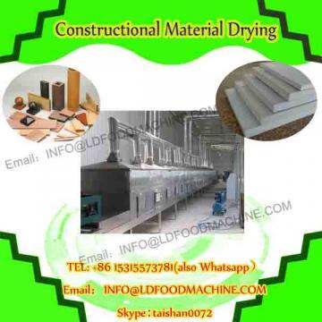 Cumin/cumin powder microwave tunnel oven drying/dehydration machine
