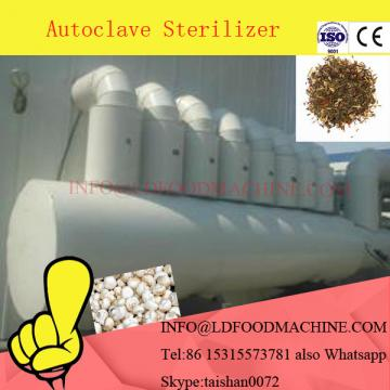 Double layer bath LLDe horizontal continuous sterilization retort/autoclave sterilizer pot