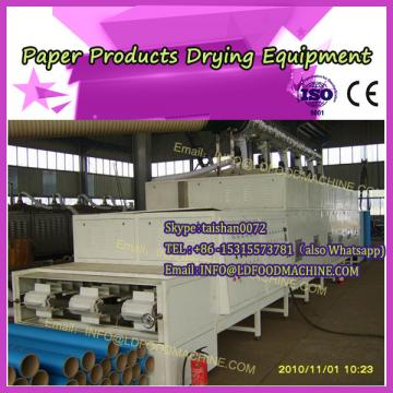 Paper Tubes Hot Air Dryer dehydrator Industrial Drying machinery