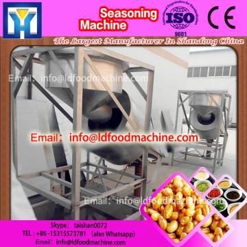 High quality  seasoning machinery
