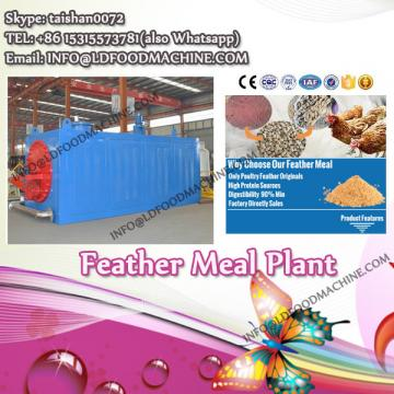 Automatic feather meal powder flour machinery for sale