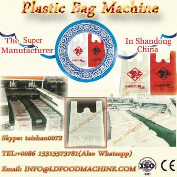 Computer Control Three-Side Sealing Bag/Four-Side Sealing Bag/Middle-Sealing Bag make machinery