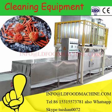 air thawing machinery/equipment
