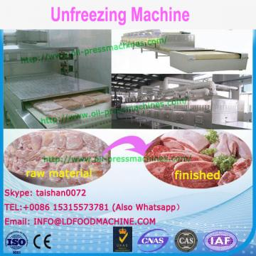 Best selling frozen beef unfreezing machinery/seafood defrosting machinery